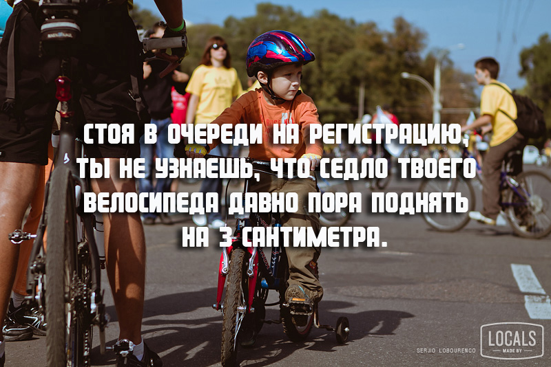 Velohora_2012_268_IMG_9384_web