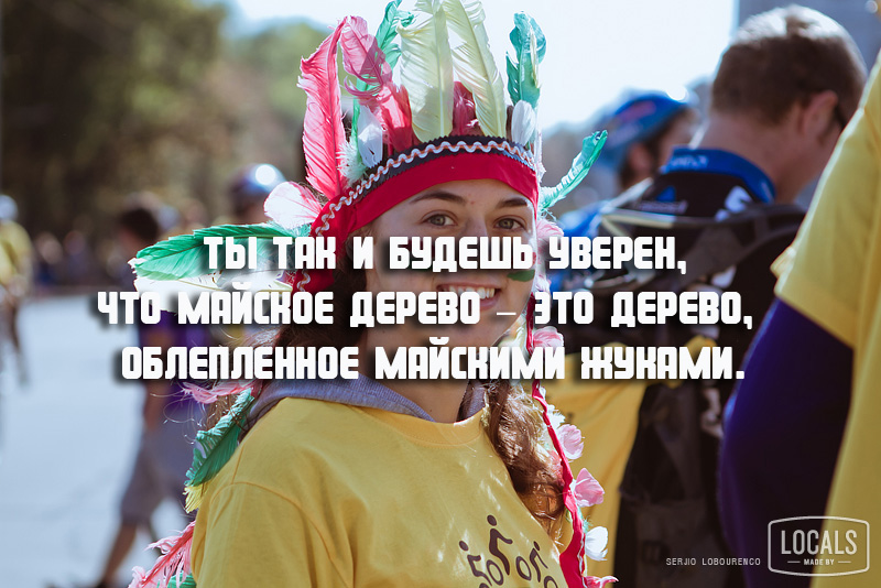 Velohora_2012_274_IMG_9392_web