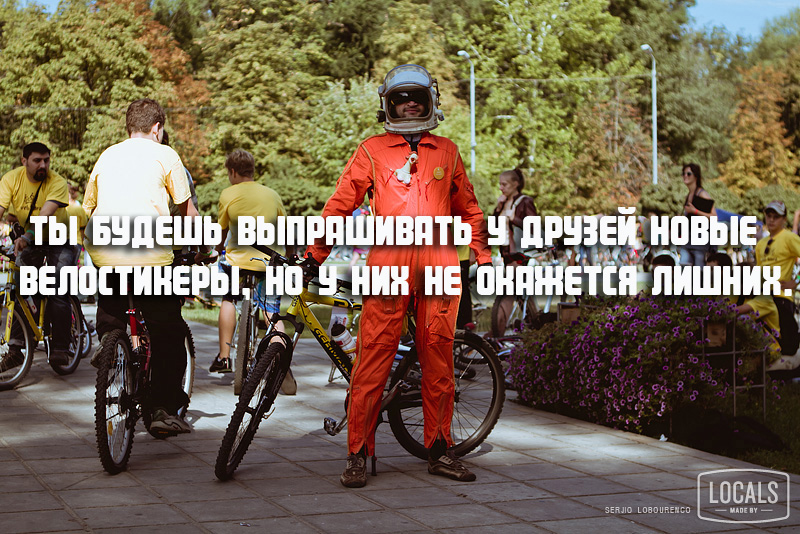 Velohora_2012_278_IMG_9398_web