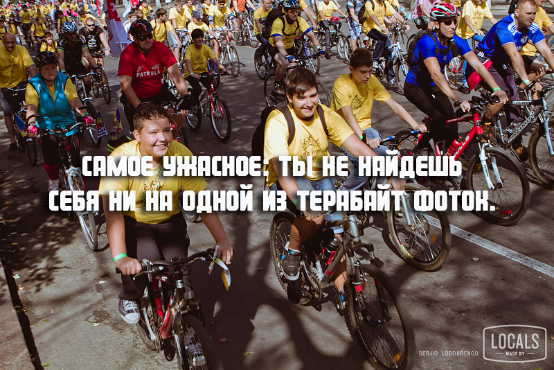 Velohora_2012_292_IMG_9441_web
