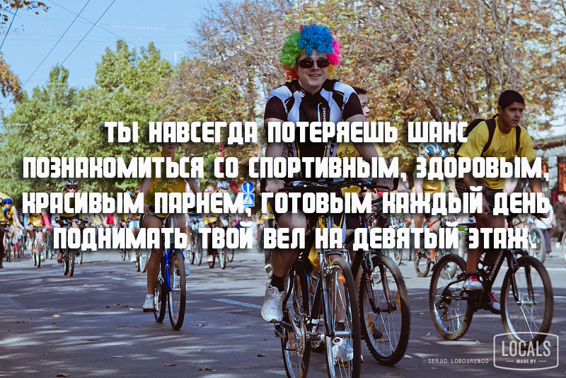 Velohora_2012_347_IMG_9513_web