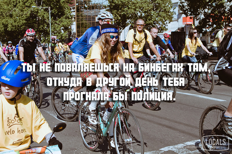 Velohora_2012_376_IMG_9550_web