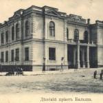 История Кишинёва: здание приюта Бальша (начальная школа лицея А. Кантемира)