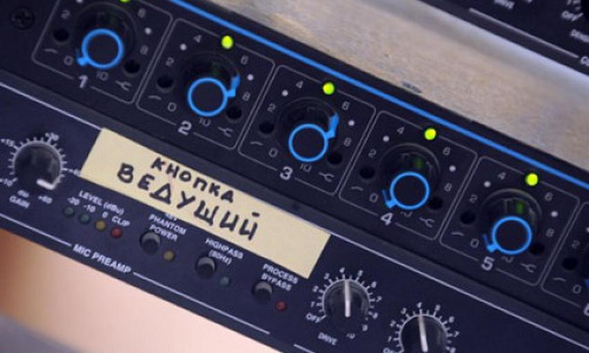 den_radio_04