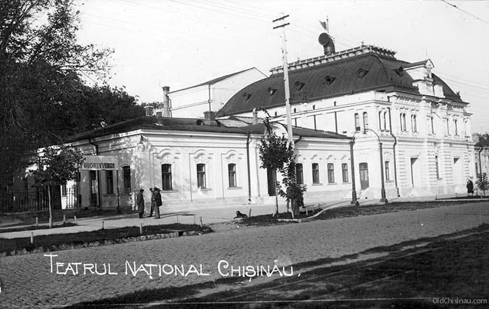 oldchisinau_Национальный Театр, межвоенный период.