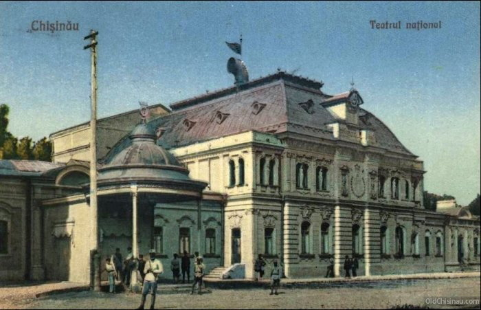 oldchisinau_Национальный Театр, межвоенный период