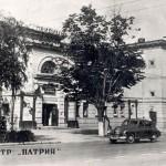 История Кишинёва: Благородное Собрание (здание кинотеатра Патрия)