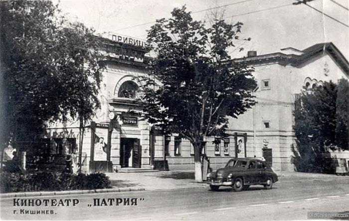 oldchisinau_Патрия. Конец 1950-х - начало 1960-х гг.
