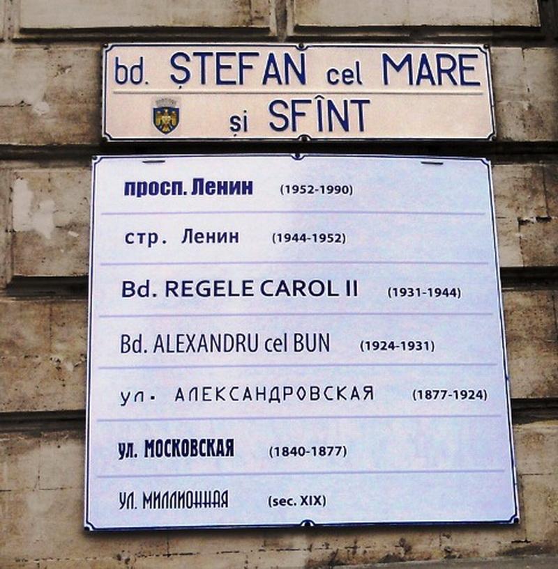 stefan_cel_mare_00