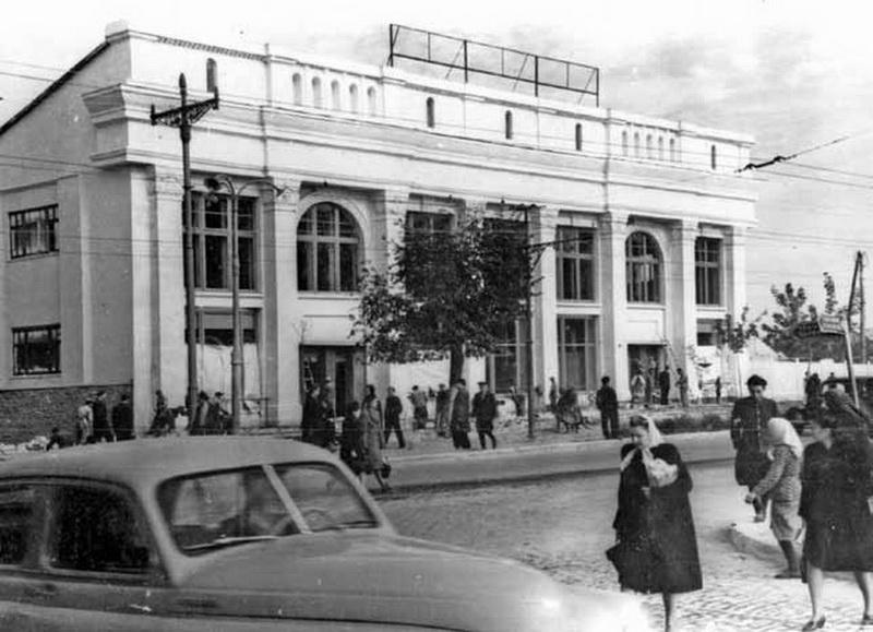 Универмаг, 1947 год.