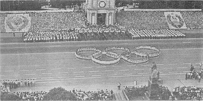 Эпизод праздника, посвященного прибытию в Кишинев Олимпийского огня. 1980 год.