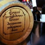 Фоторепортаж: Вернисаж вина VI