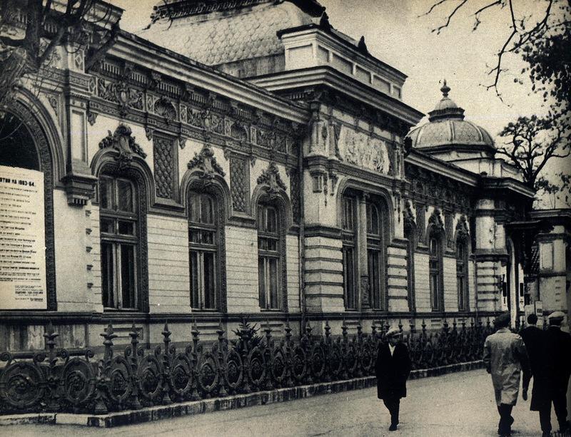 Республиканский Художественный музей