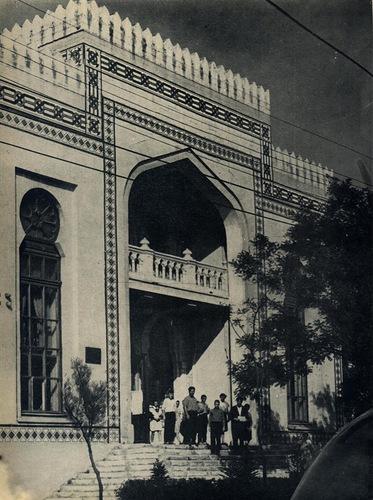 Республиканский Краеведческий музей (архитектор Владимир Циганко)