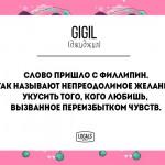 14 иностранных слов, которым нет аналога в русском языке
