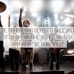10 цитат Марчела Бостана (Alternosfera)