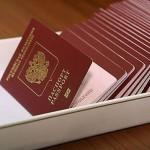В России подписан закон об уголовной ответственности за сокрытие двойного гражданства