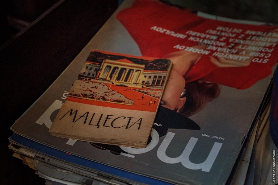 Moldova_Film_05_4366_web