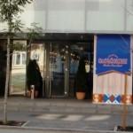 Молдавский ресторан стал лучшим в Румынии