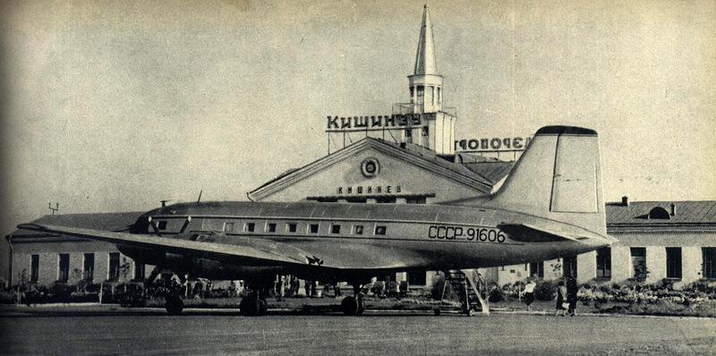 Сhisinau-1964-02
