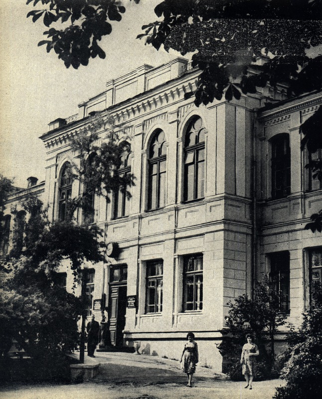 Сhisinau-1964-07