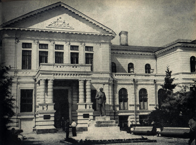 Сhisinau-1964-08