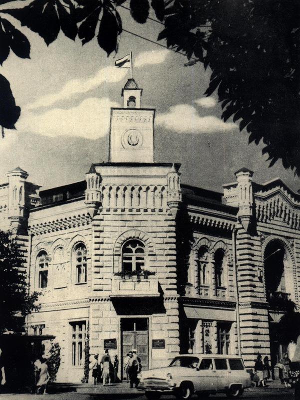 Сhisinau-1964-14