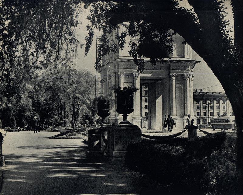 Сhisinau-1964-16