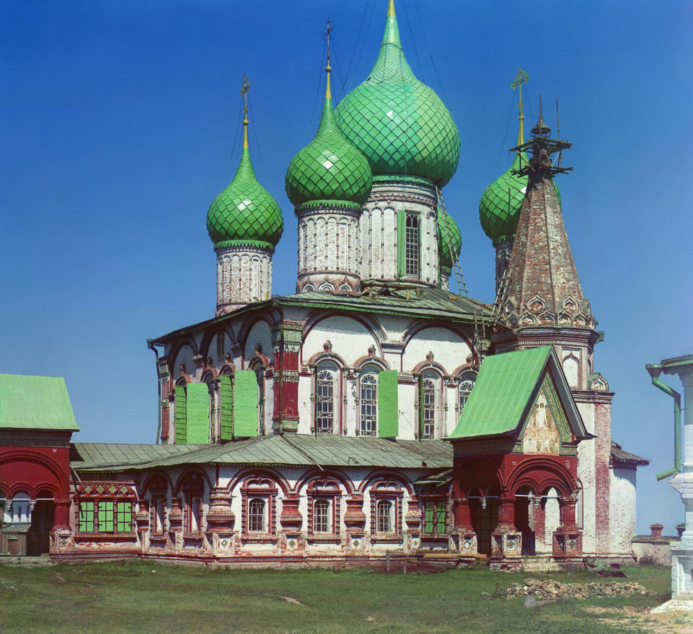 Ярославль 1911