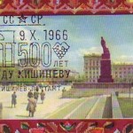 История Кишинёва: настоящие день рождения и храм города