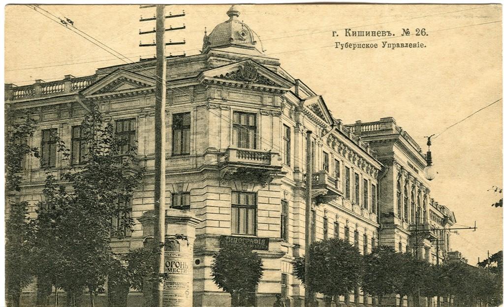 starea-cladirii-in-1905-1915