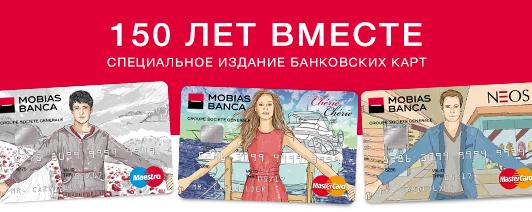 website-ru-cards