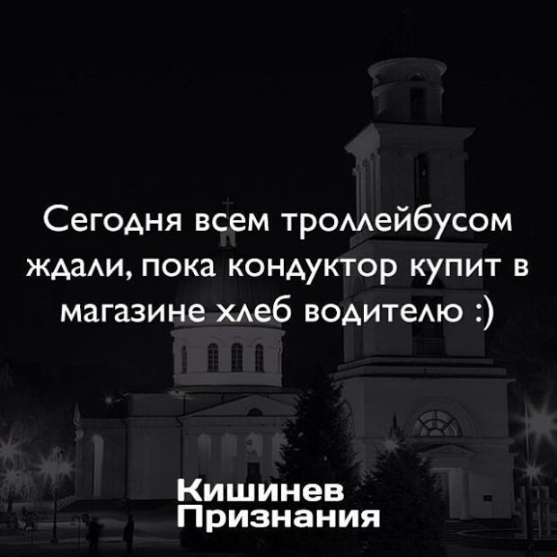 10268801_491126167685866_396720337_n