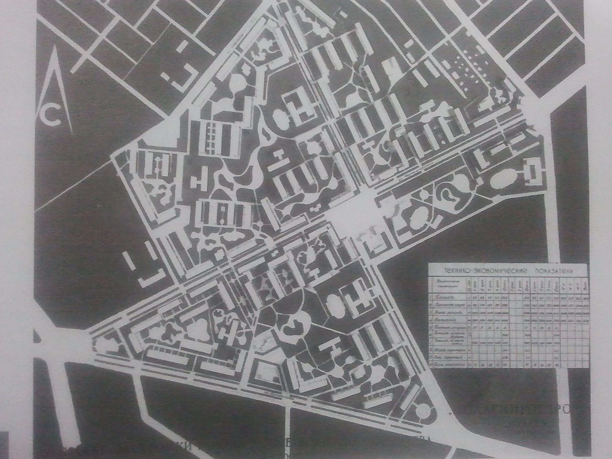 Проект застройки района Новые Буюканы. 1962 год