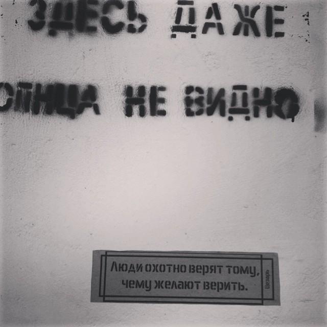 chisinau-streets-02