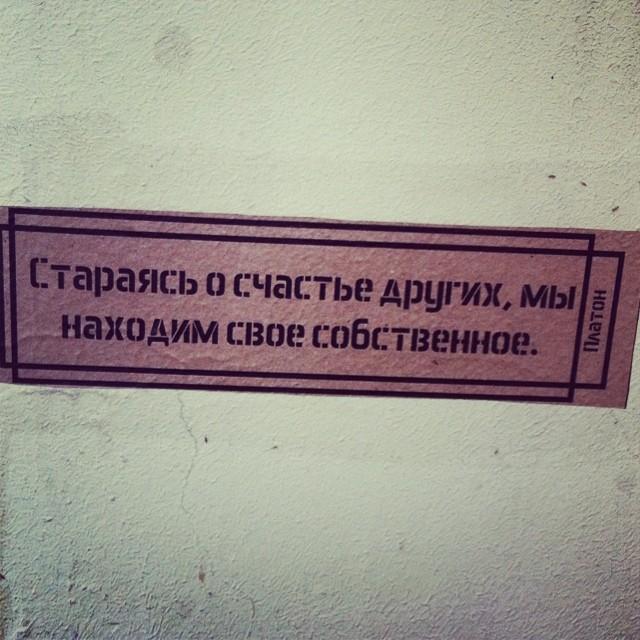 chisinau-streets-03