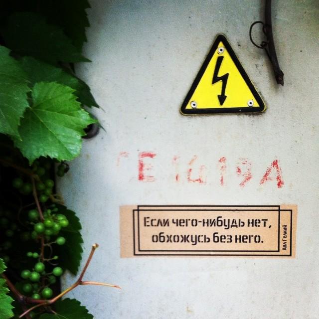 chisinau-streets-04
