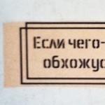 3×1: BE UP в Типографии, настоящий Gelato и «Всё в своё время»