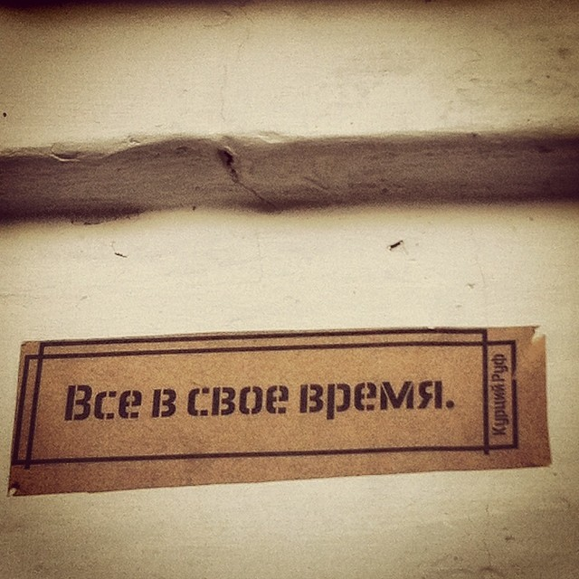 chisinau-streets-05