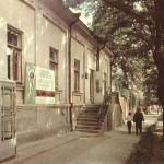 Экскурсии по улицам Кишинёва: Эминеску