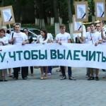 В Кишиневе прошла акция «Прекратите хоронить людей — обеспечьте доступ к лечению»