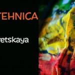 Masterclass cu Antonina Guretskaya