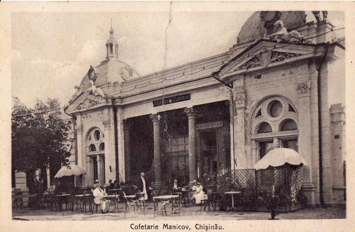 Кондитерская Манькова, 1920-е гг.
