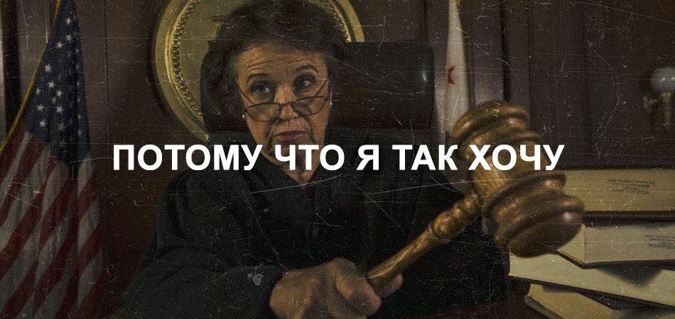 older female judge with gavel