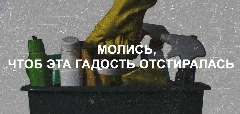 udalyaem_pyatna