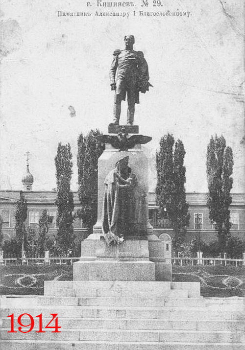01-monument