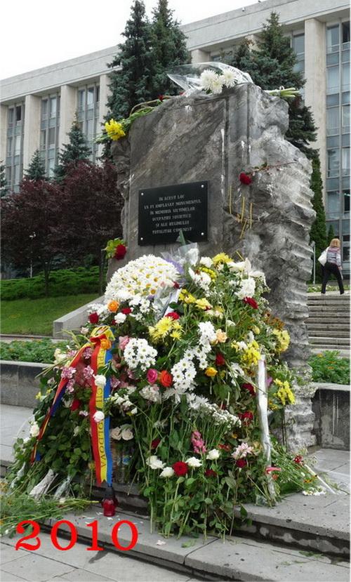 07-monument