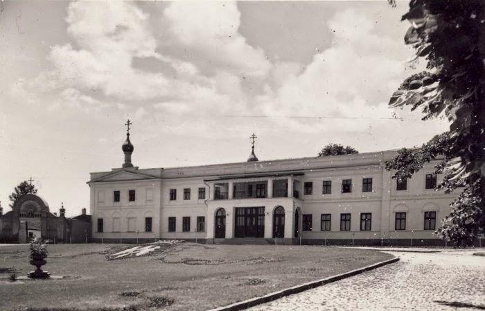 Митрополия в 1930-е гг.