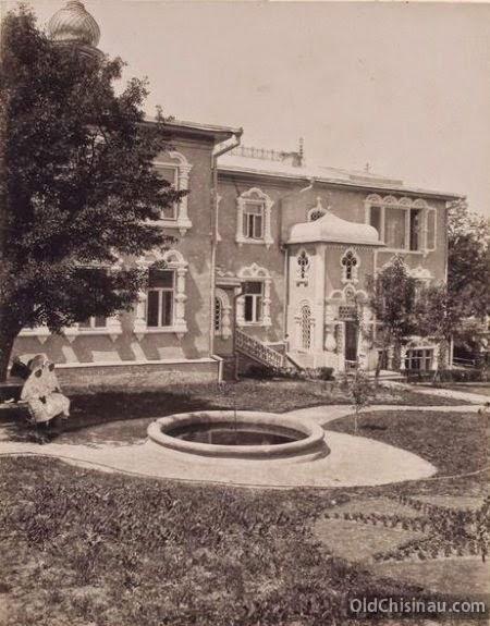 1898 год.