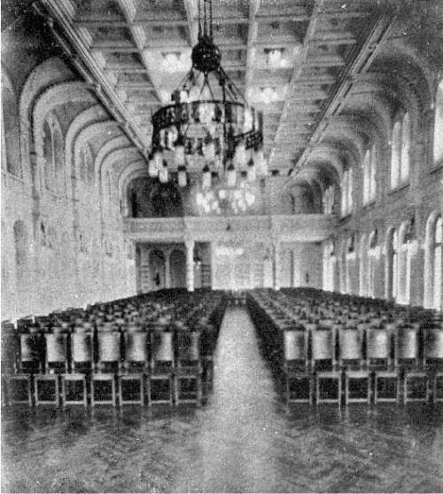 Концертный зал Епархиального Дома.